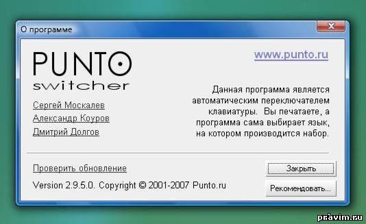 Winiso 5.3